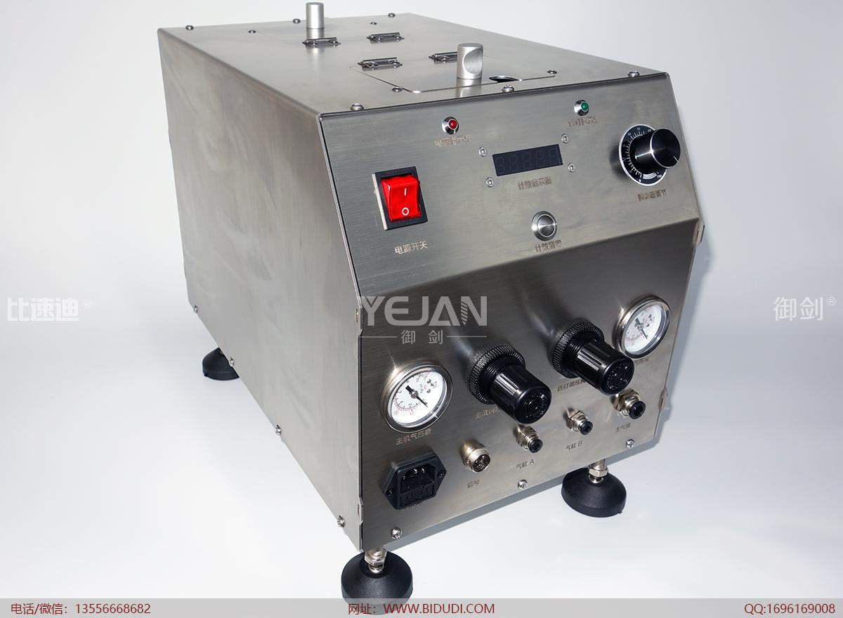 比速迪自动拉钉机【产品构成】1、主机包括机器运动系统、机器控制系统、检测系统。机器运动系统的作用是将拉铆钉从杂乱无章的状态整列到依次分离,并按一定的方向依次逐粒地将拉铆钉通过气压输送到拉钉枪嘴上;