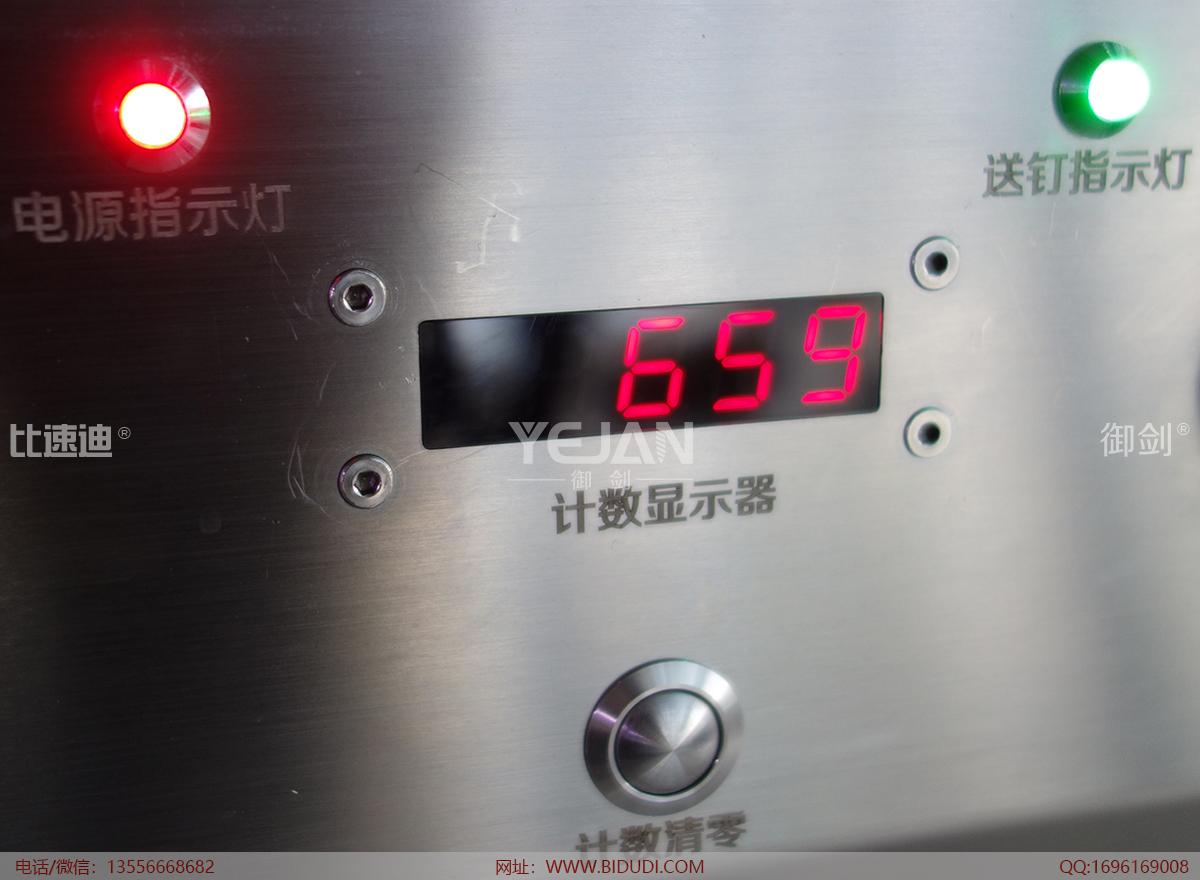 机器控制系统是控制机器各部件按设定的动作运行;检测系统是检测机器是否在按设定的程序稳定运行。2、拉钉枪组件是由拉钉枪、拉铆钉夹咀、信号收集输出机构组成。